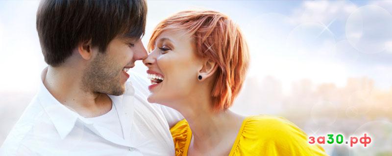 Личная история знакомств за 30 - как я знакомилась в Сети интернет
