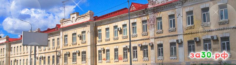 знакомства в городе Волгоград за 30 лет