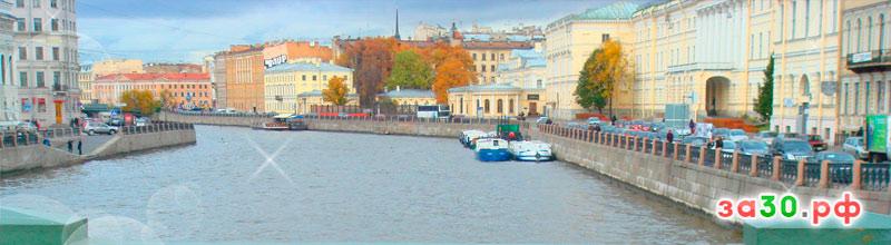 знакомства за 30 в СПБ ♥ в городе Санкт-Петербург с женщиной от 30 или мужчиной