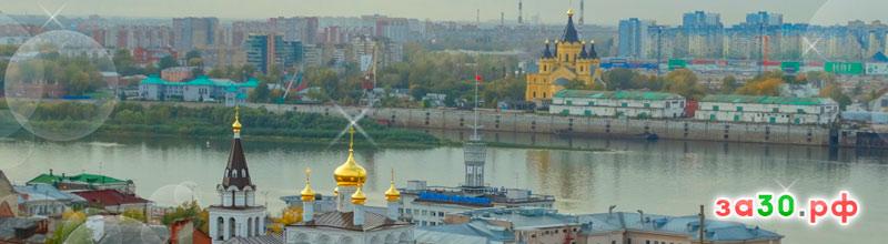 знакомства за 30 лет ♥ в городе Нижний Новгород – найти женщину от 30 с фото или мужчину онлайн